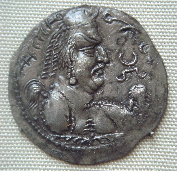 Bir Hono yani Hun para birimi - www.turkosfer.com