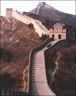 Çin Seddi - www.turkosfer.com