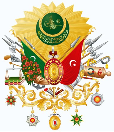 Osmanlı İmparatorluğu Arması - www.turkosfer.com
