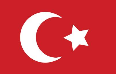Osmanlı İmparatorluğu Bayrağı - www.turkosfer.com