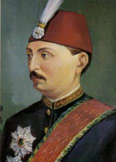 Sultan Murad V - www.turkosfer.com