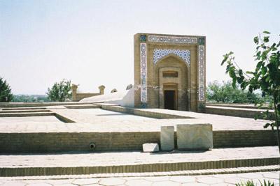 Uluğ Bey Rasathanesi girişi - www.turkosfer.com