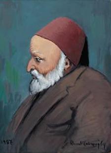 Ali Emiri Efendi - www.turkosfer.com