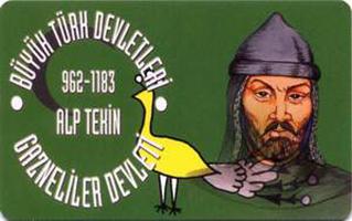 Alp Tegin - www.turkosfer.com