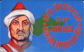 Bumin Kagan - www.turkosfer.com