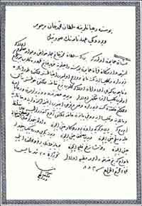 Fatih Sultan Mehmed'in İnsan Hakları Ahidnamesi - www.turkosfer.com