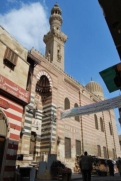 Kahire'deki Barsbay Câmi - www.turkosfer.com