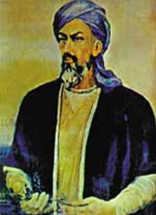 Kaşgarlı Mahmut - www.turkosfer.com
