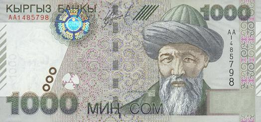 Yusuf Has Hacib'in 1000 Kırgızistan Somu üzerindeki resmi - www.turkosfer.com