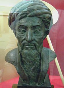 Şahruh - www.turkosfer.com