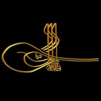 Kanuni Sultan Süleyman'ın tuğrası - www.turkosfer.com