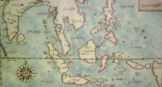 Açe'de Osmanlı Portekiz Mücadelesi - www.turkosfer.com