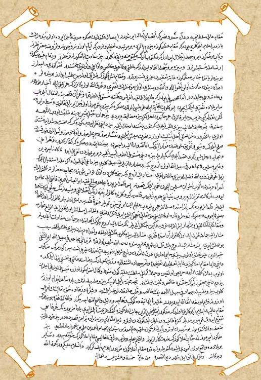 Cezayir'in Osmanlı'ya Katılım Talep Ettiği Mektup - www.turkosfer.com
