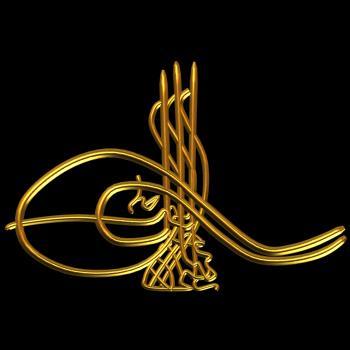 Sultan İbrahim'in Tuğrası - www.turkosfer.com