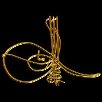 Sultan I.Ahmed'in Tuğrası - www.turkosfer.com