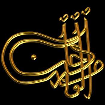 Sultan I.Murad'ın Tuğrası - www.turkosfer.com