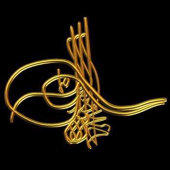 Sultan III.Ahmed'in Tuğrası - www.turkosfer.com
