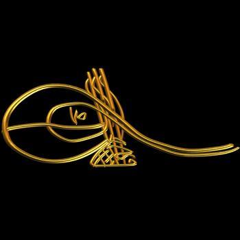 Sultan IV.Murad'ın Tuğrası - www.turkosfer.com