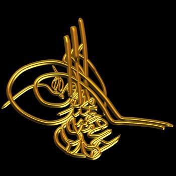 Sultan V.Mehmed Reşad'ın Tuğrası - www.turkosfer.com