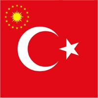 Türkiye Cumhurbaşkanlığı Forsu - www.turkosfer.com