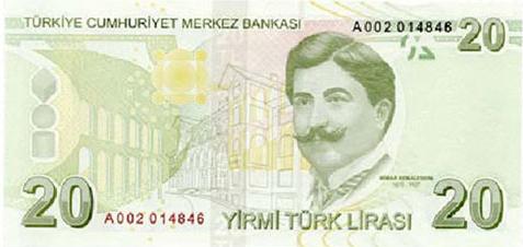 20 TL Arka Taraf - www.turkosfer.com