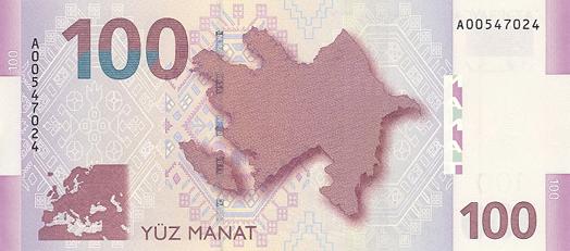 Azerbaycan Parası (Manat) Arka - www.turkosfer.com