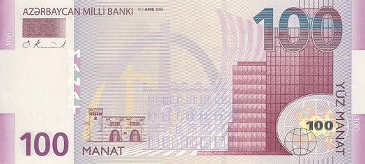 Azerbaycan Parası (Manat)  Ön - www.turkosfer.com