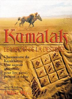 Dokuz Kumalak Oyunu - www.turkosfer.com