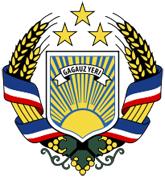 Gagavuz Resmi Arması - www.turkosfer.com