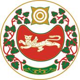 Hakas Resmi Arması - www.turkosfer.com