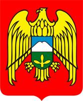 Kabarday-Balkar Resmi Arması - www.turkosfer.com