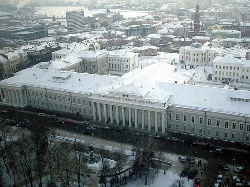 Kazan Devlet Üniversitesi ana binası - www.turkosfer.com