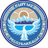 Kırgızistan Resmi Arması - www.turkosfer.com