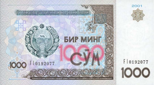 Özbekistan Parası (Som) Ön Taraf - www.turkosfer.com