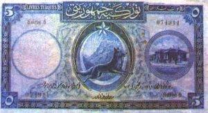 Paradaki Bozkurt 1 - www.turkosfer.com