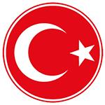 Türkiye Resmi Arması - www.turkosfer.com