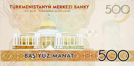 Türkmenistan Parası (Manat) Arka Taraf - www.turkosfer.com